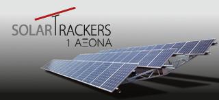 single-axis-tracker
